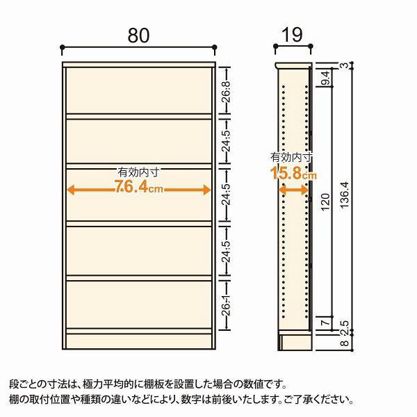 Shelfit(シェルフィット) エースラック/カラーラックS タフタイプ 幅800×奥行190×高さ1499mm ダークブラウン 1台(2梱包) (取寄品)
