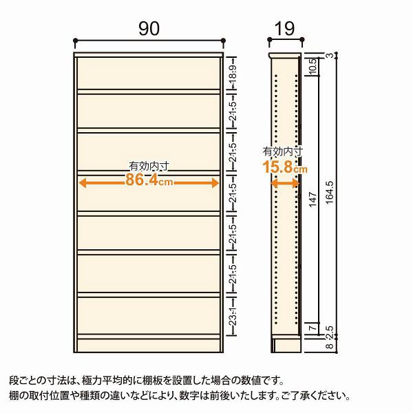 Shelfit(シェルフィット) エースラック/カラーラックS タフタイプ 幅900×奥行190×高さ1780mm ダークブラウン 1台(2梱包) (取寄品)