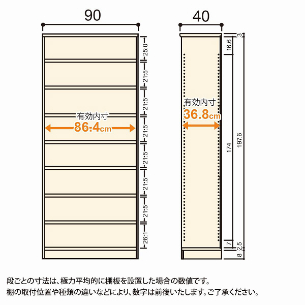 Shelfit(シェルフィット) エースラック/カラーラックM タフタイプ 幅900×奥行400×高さ2111mm ダークブラウン 1台(2梱包) (取寄品)