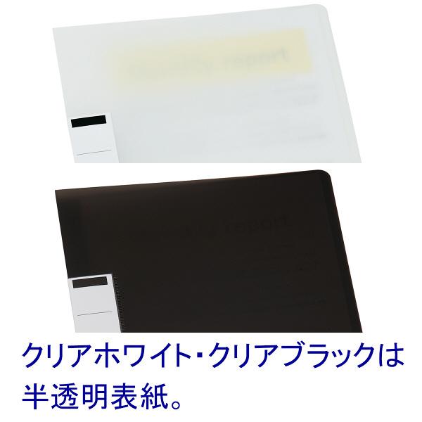 Z式ファイル ユーロスタイル4色 10冊