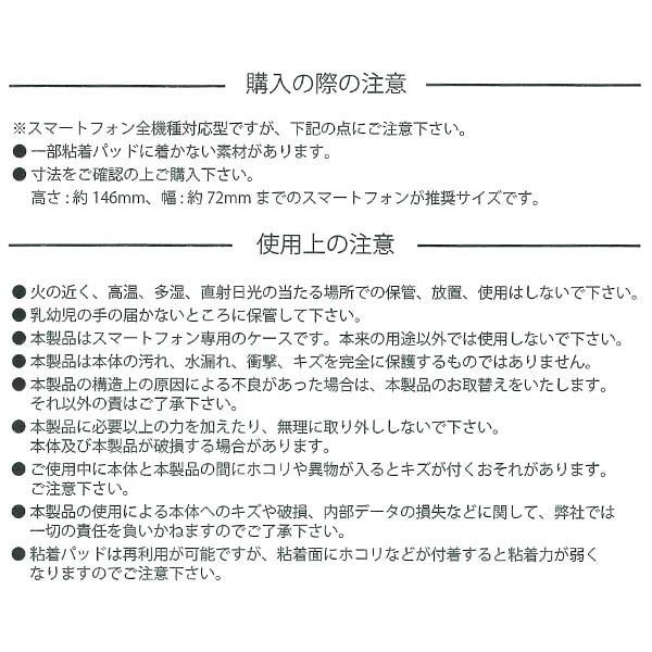 手帳型スマホケース グレー/ブラウン