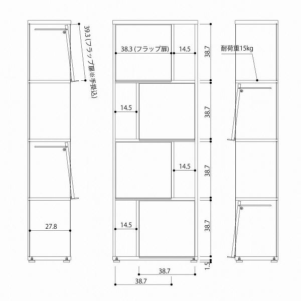 Shelfit(シェルフィット) ディスプレイ収納ラック フラッタ 幅588×奥行296×高さ1668mm 本体ストライプブラウン×扉ホワイトウッド (取寄品)