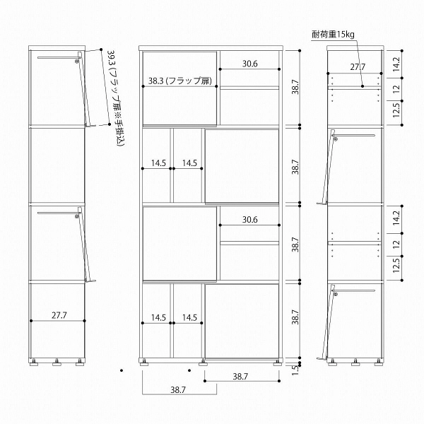 Shelfit(シェルフィット) ディスプレイ収納ラック フラッタ 幅750×奥行296×高さ1668mm 本体ホワイトウッド×扉ライトナチュラル (取寄品)