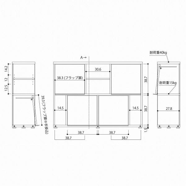 Shelfit(シェルフィット) ディスプレイ収納ラック フラッタ 幅1155×奥行296×高さ858mm本体ストライプブラウン×扉ライトナチュラル (取寄品)