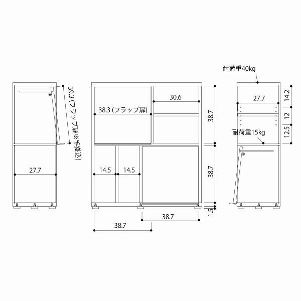 Shelfit(シェルフィット) ディスプレイ収納ラック フラッタ 幅750×奥行296×高さ858mm 本体ホワイトウッド×扉ライトナチュラル (取寄品)