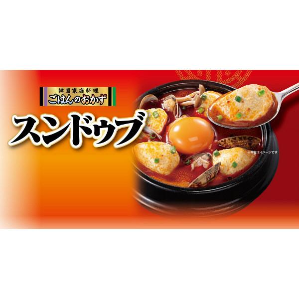 丸大食品 スンドゥブ 辛口 1食