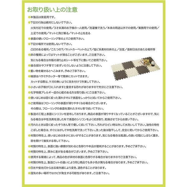 ジョイントカラーマット ソーダ 1セット(8枚入)