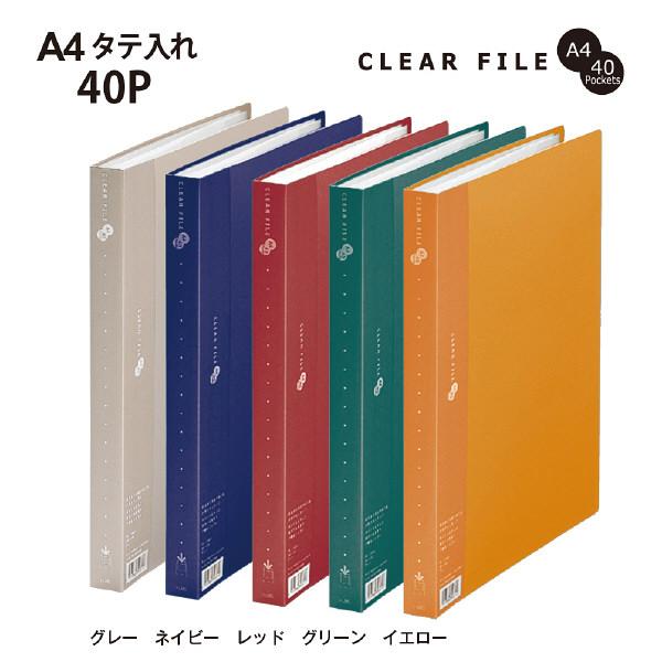 プラス スーパーエコノミークリアーファイル A4タテ 40ポケット イエロー FC-124EL 88434 1箱(10冊入)