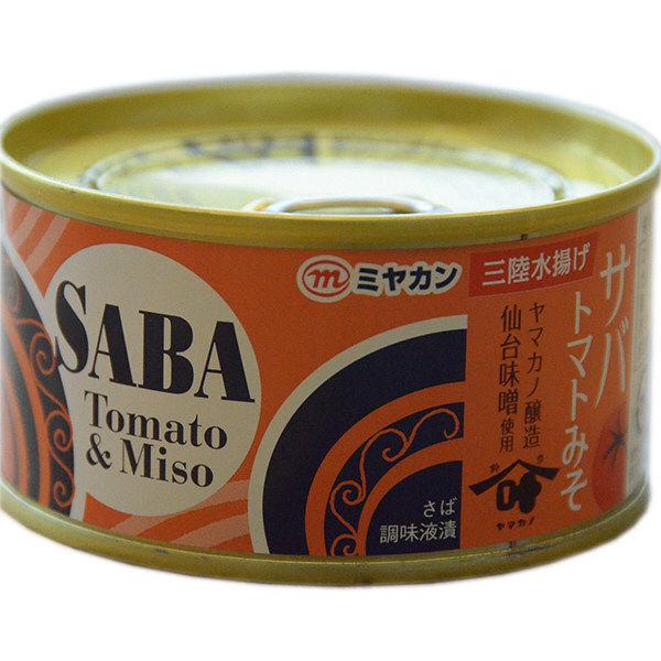 三陸水揚げ サバトマトみそ 1個