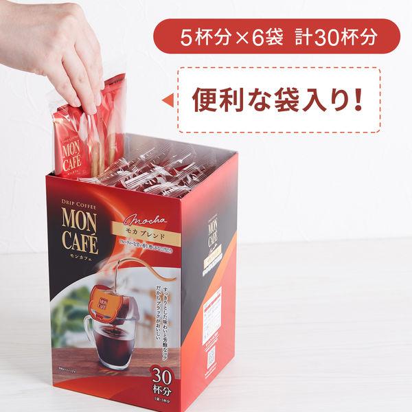 モンカフェ モカブレンド 30袋