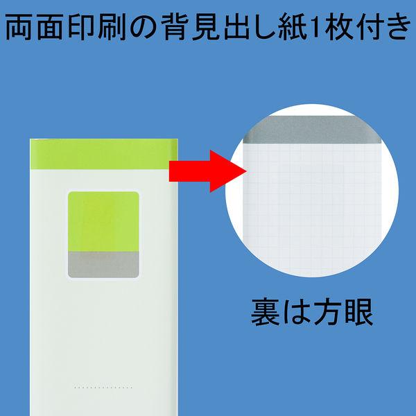 アスクル ツイストリングファイル丸型2穴 A4タテ 背幅36mm グリーン