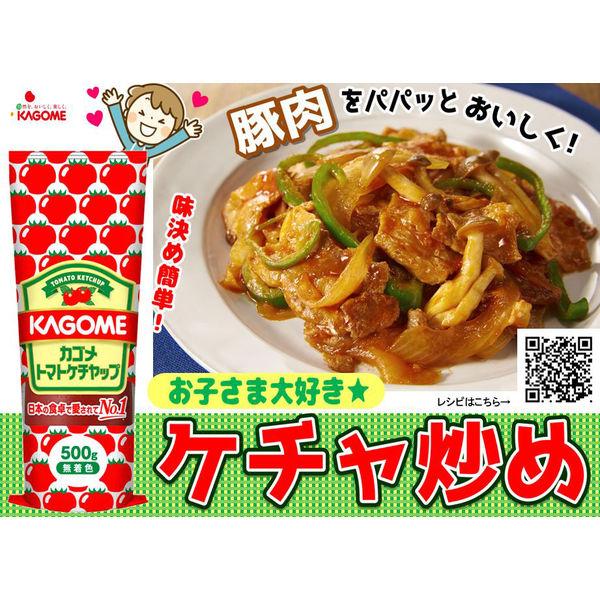 カゴメ トマトケチャップ 500g