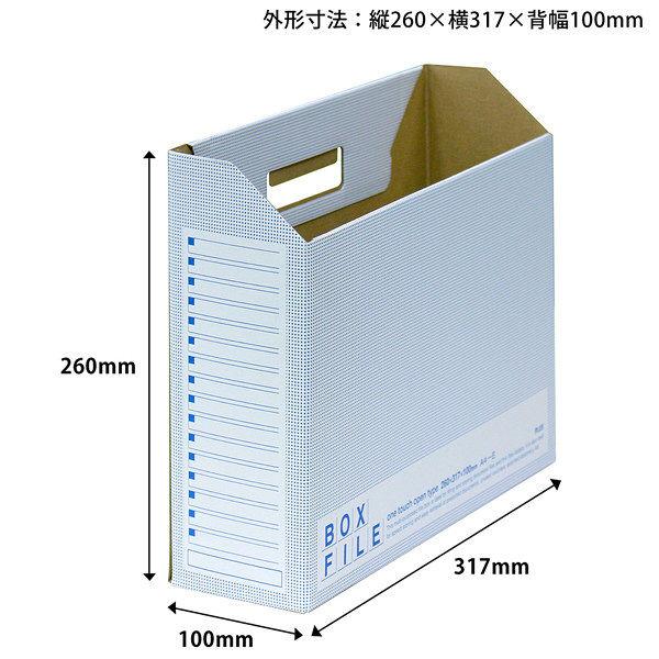 プラス ボックスF3冊P FL-099BFP 1パック(3冊入) (直送品)