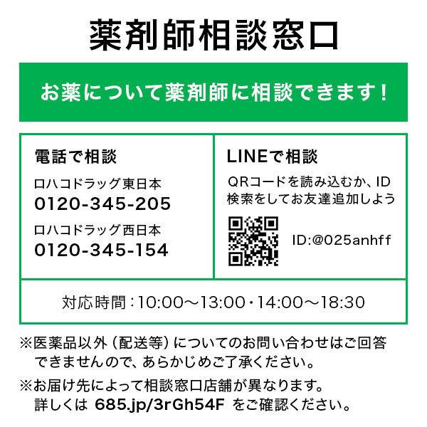 ビューラック・ソフト 50錠