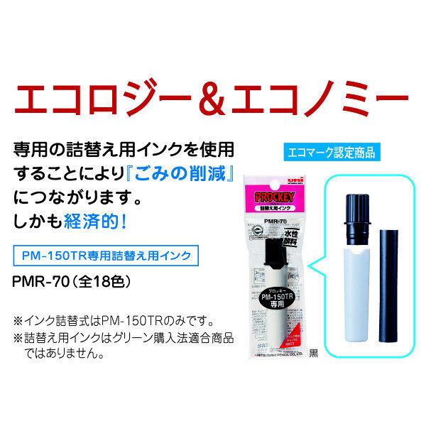 プロッキー 水性ペン 太・細ツイン 紫 10本 三菱鉛筆 uni