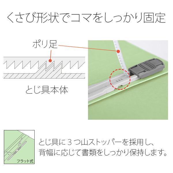 プラス フラットファイル厚とじ500 A5ヨコ グリーン 87606 1袋(10冊入)