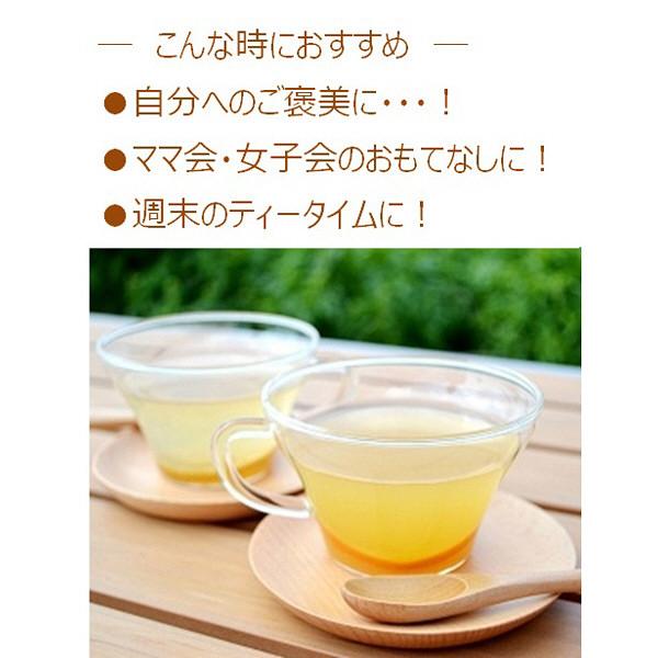 アヲハタティータイムL&N1箱(4個入)