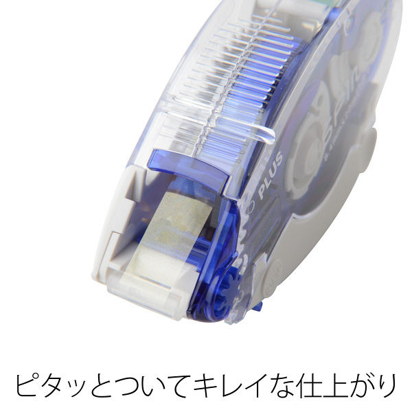 プラス スピンエコ ブルーBP入 TG-610BC 1セット(2個入) (直送品)