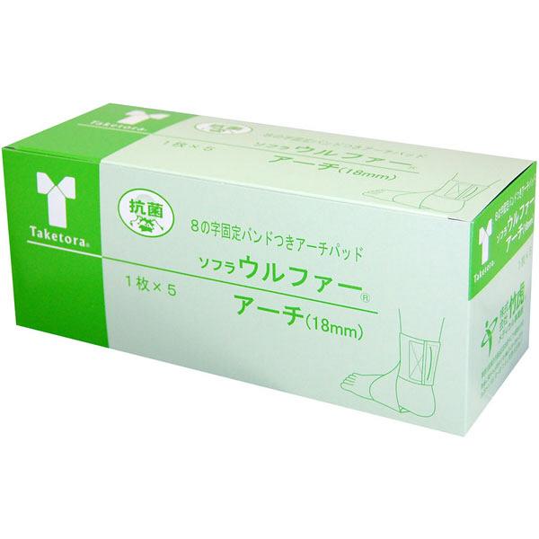 竹虎 ソフラウルファーアーチ 18mm ネイビー MX 037687 1箱(5枚) (取寄品)