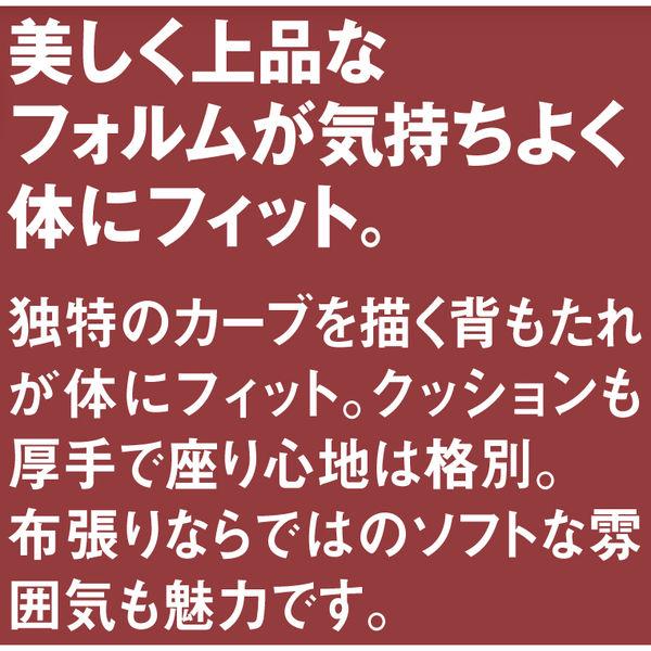 NOWY STYL GROUP コンベルサ ソフトフィットタイプ キャスター付 グリーン 1箱(4脚入)