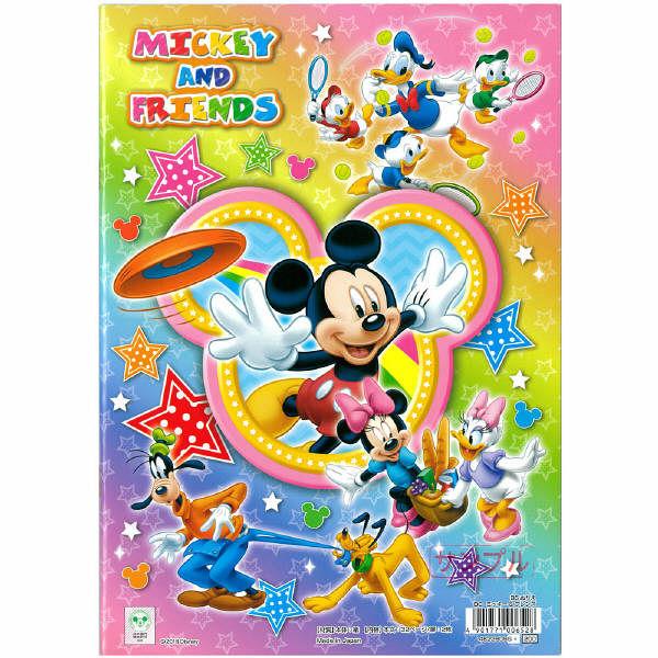 B5ぬりえ F柄ミッキーマウス(直送品)