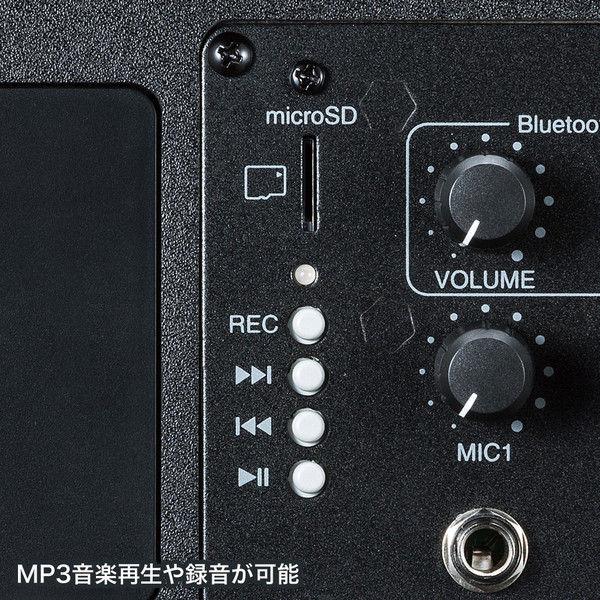 サンワサプライ マイク付き拡声器スピーカー(Bluetooth対応) MM-SPAMPBT 1個 (直送品)