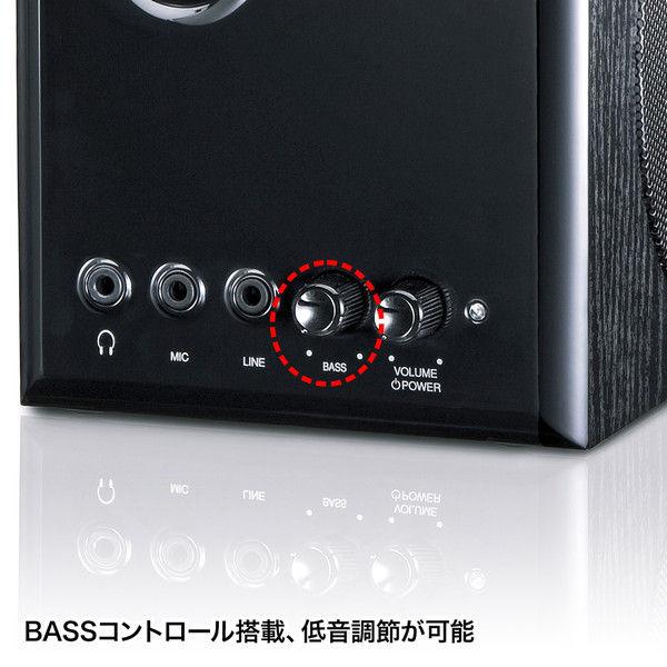 サンワサプライ 木製2.1chマルチメディアスピーカー MM-SPWD3BKN 1個 (直送品)