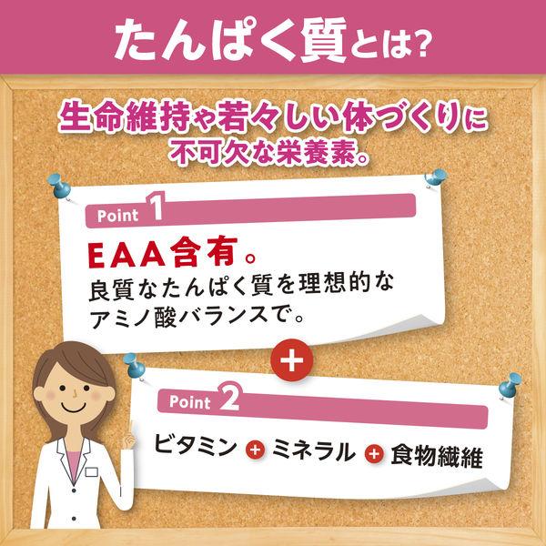 DHC プロティンダイエット ライトテイスト(7袋+1袋)×2個