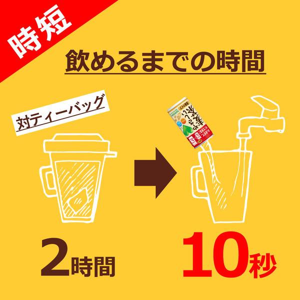やさしい麦茶 濃縮 180g+ポット