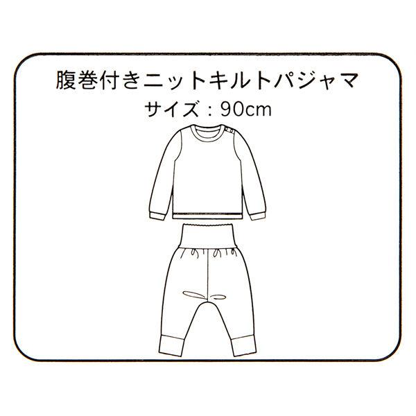 腹巻付きニットキルトキッズパジャマ星ロゴ