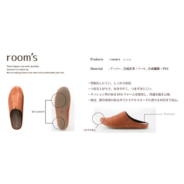 room`s Darkbrown M