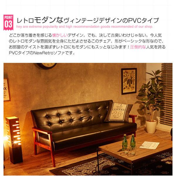 イーナ NEW RETRO(ニューレトロ) オリジナル 3人掛けソファ ダークブラウン 幅1650mm(直送品)