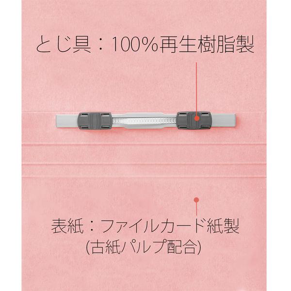 フラットファイル厚とじ A5横 桃30冊