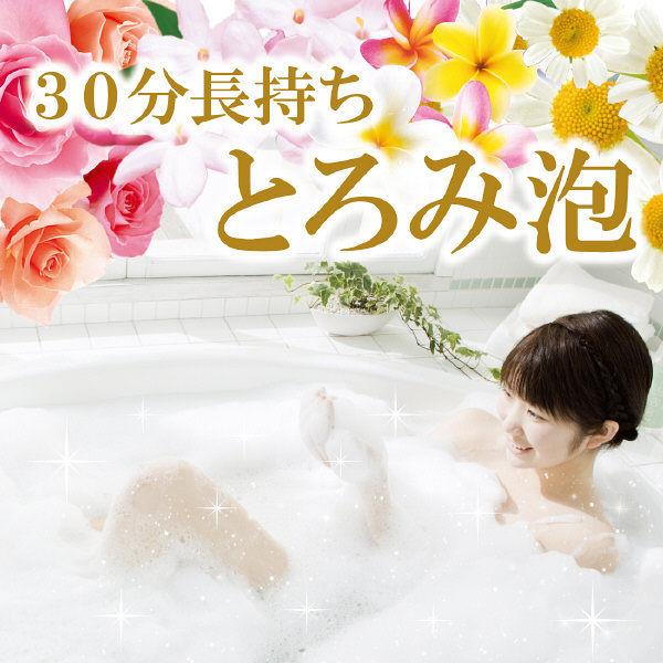 贅沢泡とろ 入浴料ティアラジャスミン×3