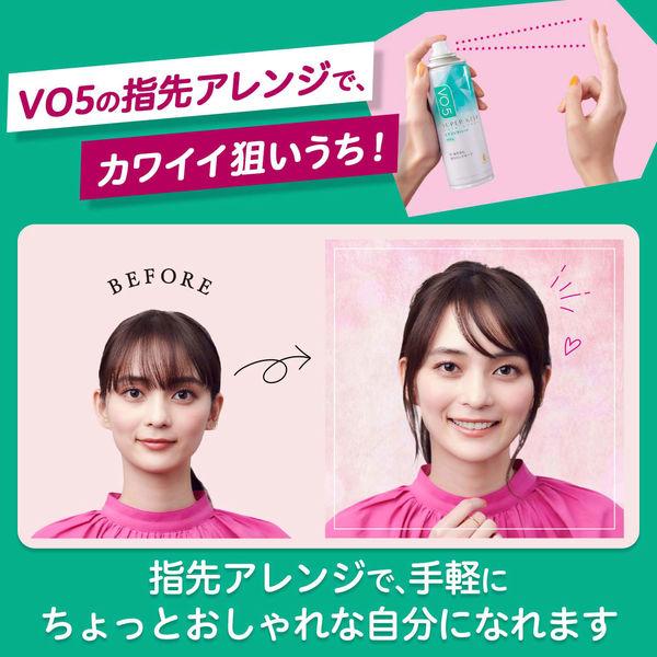 VO5ヘアスプレイEXハードパールローズ