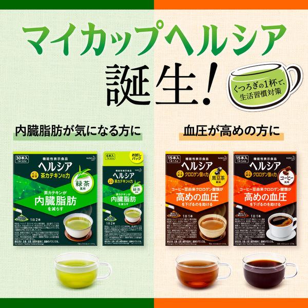 ヘルシア クロロゲン酸の力 コーヒー風味