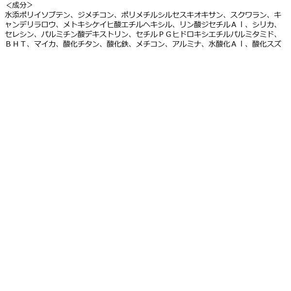 ドレスアップグロウFD 01