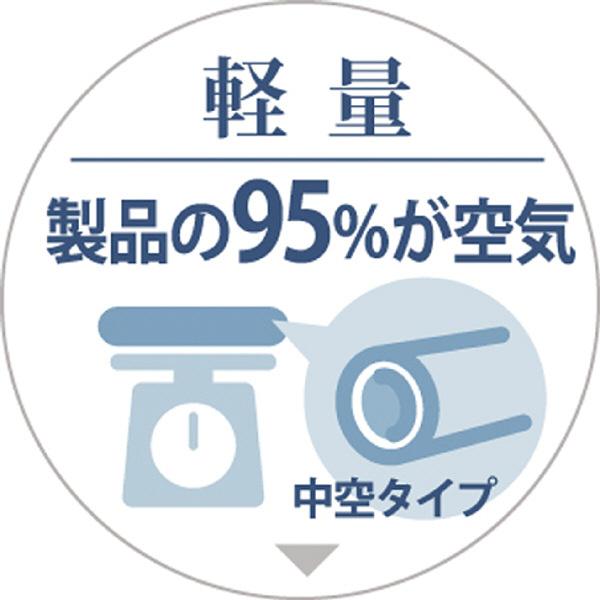 エアリーマットレスソフトタイプSD5cm