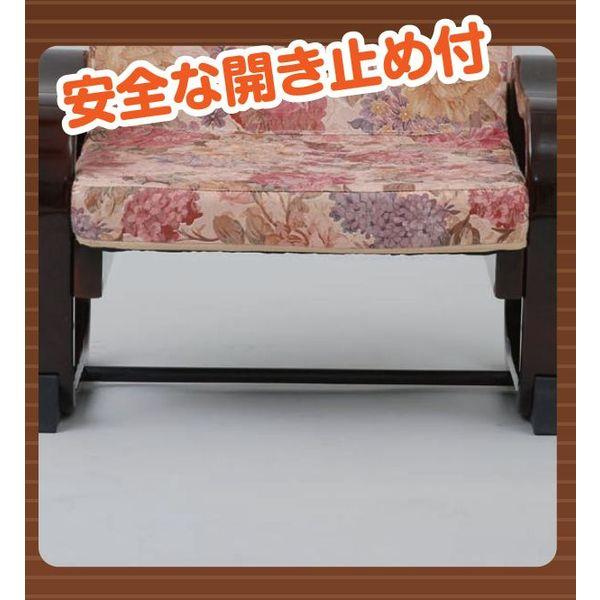 YAMAZEN(山善) 優しい座椅子 花柄 1脚 SKC-56L(B3) (直送品)