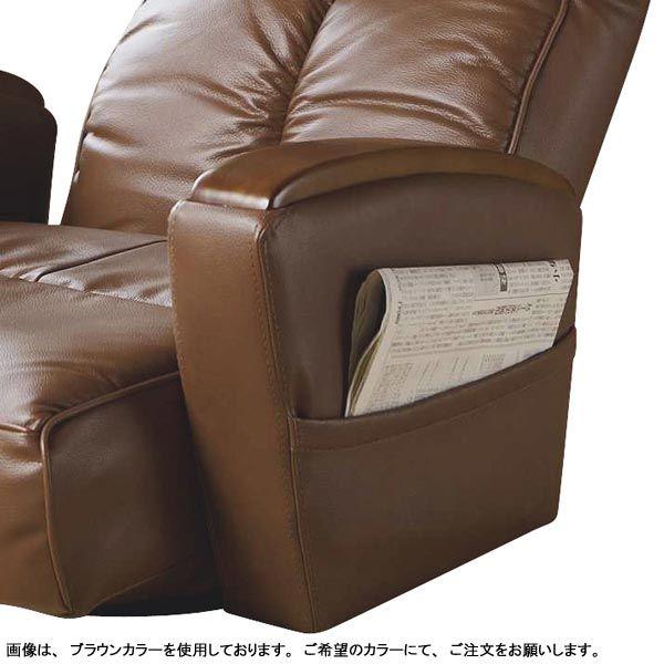 宮武製作所 肘付本革座椅子-風雅- グリーン (直送品)