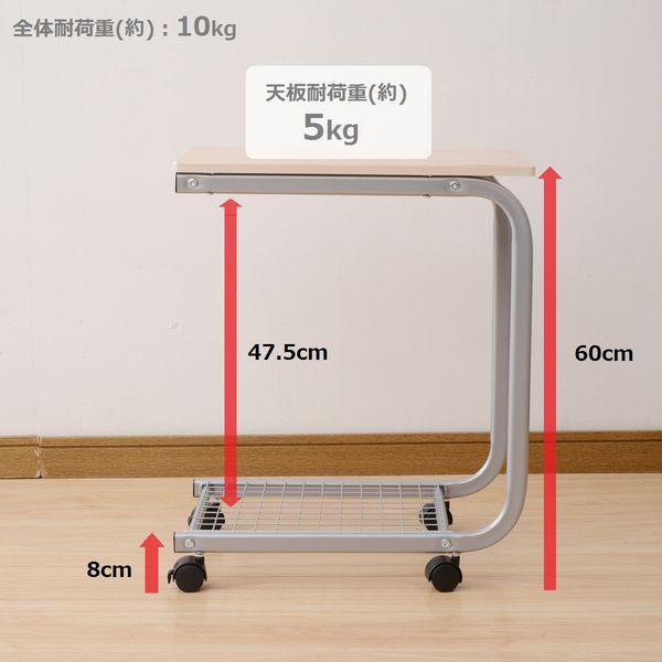 YAMAZEN ベッドサイドテーブル ナチュラルメープル/シルバー 幅500×奥行300×高さ600mm 1台 (直送品)