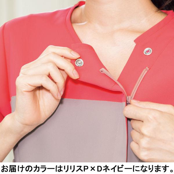 フォーク 医療白衣 ワコールHIコレクション レディスジップスクラブ (サイドジップ) HI701-3 リリスピンク×ダークネイビー L (直送品)