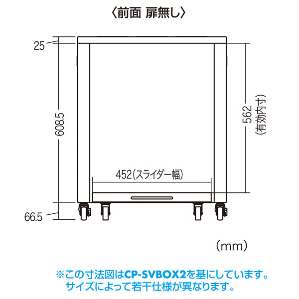 サンワサプライ 置き型用サーバーラック(幅570×奥行850×高さ700mm) (直送品)