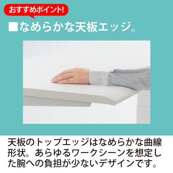 岡村製作所(オカムラ) スイフト スタンディングデスク 上下昇降式 平机 ネオウッドミディアム/シルバー 幅1400×高さ650~1250mm 1台 (直送品)