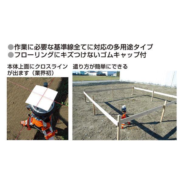 シンワ測定 レーザーロボ Fine 3C1 フルライン・地墨ポイント 77096 (直送品)