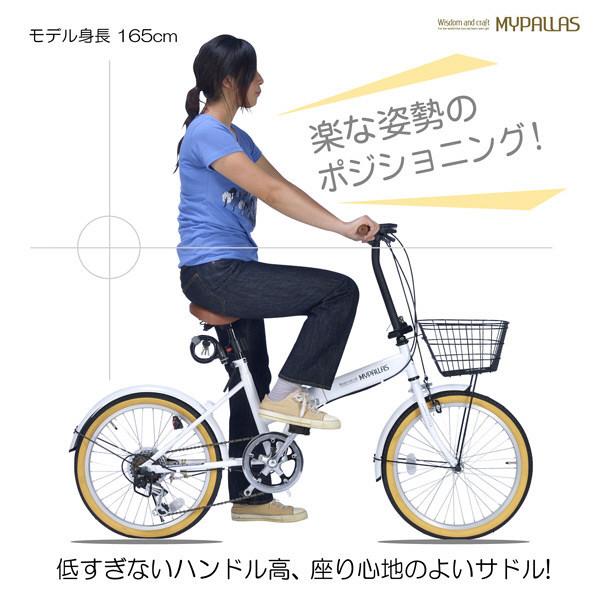 折畳自転車 20インチ 6段ギア