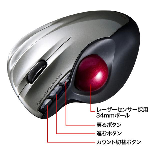 サンワサプライ 無線(ワイヤレス)トラックボール シルバー レーザー方式/6ボタン MA-WTB43S (直送品)