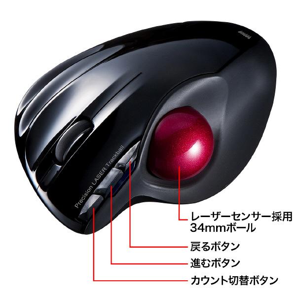 サンワサプライ 無線(ワイヤレス)トラックボール ブラック レーザー方式/6ボタン MA-WTB43BK (直送品)