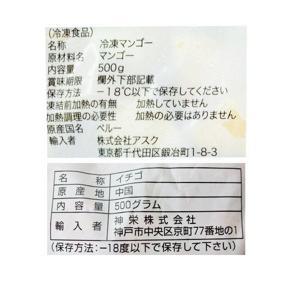 【業務用】大容量カットフルーツ3種