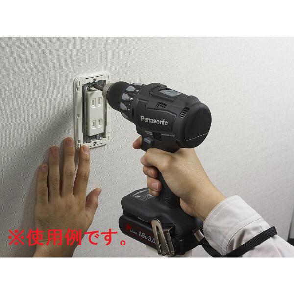 パナソニック Panasonic 充電デュアルドリルドライバー 14.4V 5.0Ah ブラック EZ74A2LJ2F-B (直送品)